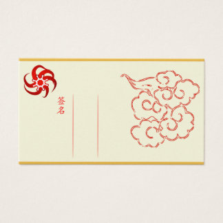 Gold Chinese Asian Oriental Style Business Card