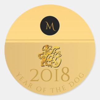 Gold Chinese Dog Papercut 2018 Monogram R Stiker Classic Round Sticker