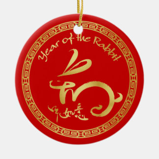 Gold Chinese New Year - 2011 Year of the Rabbit Round Ceramic Decoration