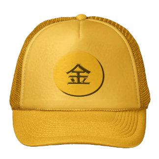 Gold coin kanji cap