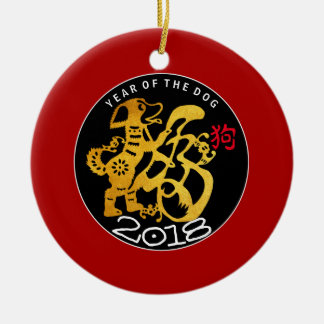 Gold Dog Chinese New Year 2018 Text Back Ornament