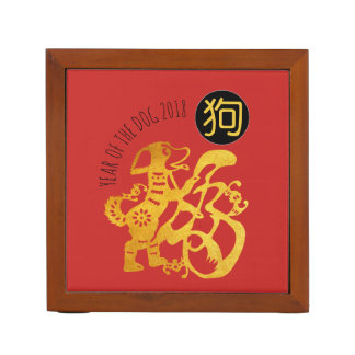 Gold Dog Papercut Chinese New Year 2018 Symbol DO Desk Organiser