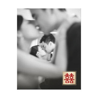 Gold Double Happiness Chinese Wedding Photo Canvas Canvas Print