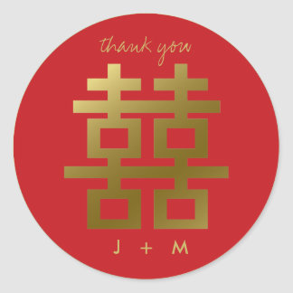 Gold Double Happiness Chinese Wedding Thank You Round Stickers