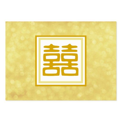 Gold • Double Happiness • Square • Place Cards Business Card Template