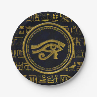 Gold Egyptian Eye of Horus - Wadjet Paper Plate