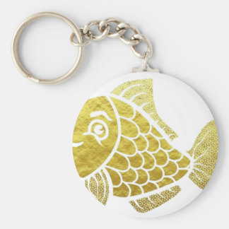 Gold Fish Life Basic Round Button Key Ring