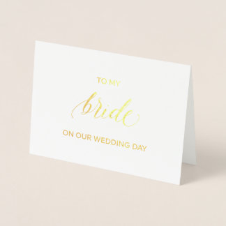 Gold Foil Card | to my bride on our wedding day