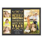 Gold Foil Christmas Photo Card