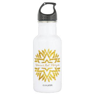 Gold Foil Look Star of David Mandala 532 Ml Water Bottle