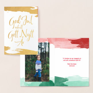 Gold green&red brushstrokes - good Christma - Foil Card