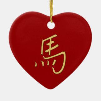 gold horse ceramic heart decoration