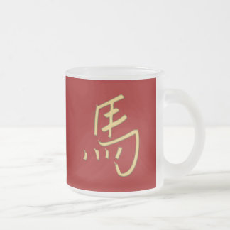 gold horse frosted glass coffee mug