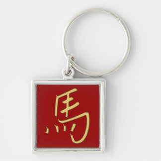 gold horse Silver-Colored square key ring