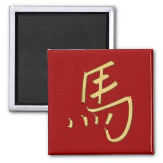 gold horse square magnet