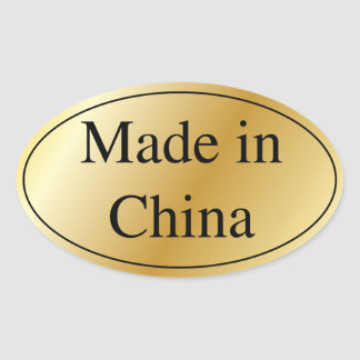 Gold Made in China Oval Sticker