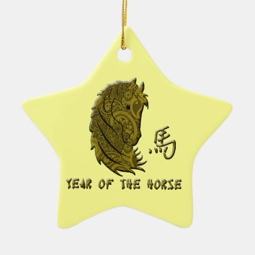 Gold Paisley Year of the Horse Ornaments