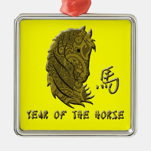 Gold Paisley Year of the Horse Christmas Ornament