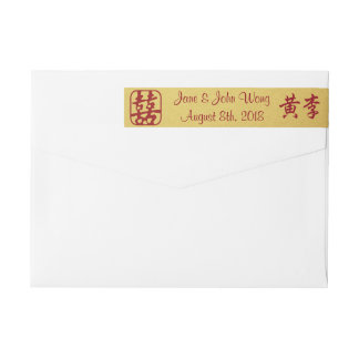 Gold Red Double Happiness Save the Date Chinese Wraparound Return Address Label