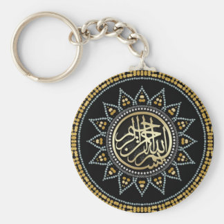Gold Silver Sun Bismillah Arabic Calligraphy Key Ring