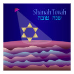 Gold Star of David on The Stage Rosh Hashanah Post Print
