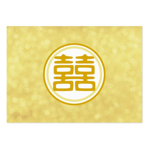Gold Wedding • Double Happiness • Round Business Card Template