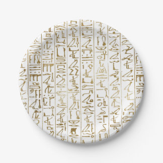 Gold & White Egyptian Egypt Glam Modern Chic Party Paper Plate