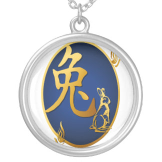Gold Year Of The Rabbit Necklace