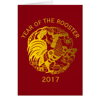 Golden 2017 Rooster Year Greeting Greeting Card