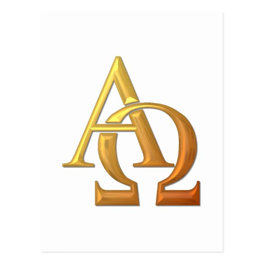 Golden 3 D Alpha And Omega Symbol Postcard Zazzle