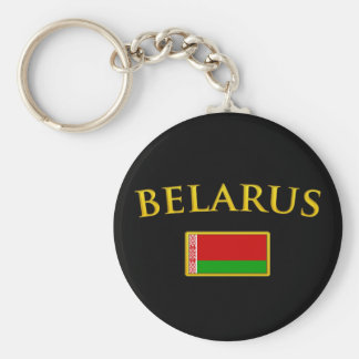 Golden Belarus Key Ring