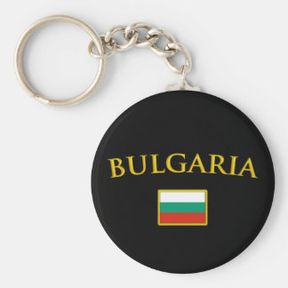 Golden Bulgaria Basic Round Button Key Ring