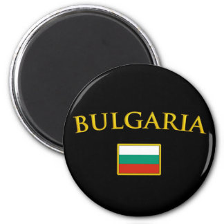 Golden Bulgaria Magnet