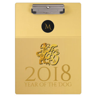 Golden Chinese Dog Papercut 2018 Monogram ClipB Clipboard