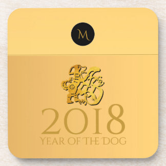 Golden Chinese Dog Papercut 2018 Monogram Plastic Coaster
