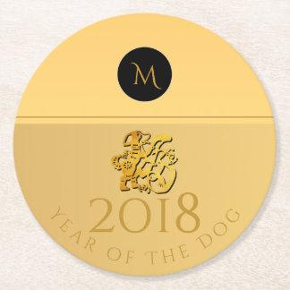 Golden Chinese Dog Papercut 2018 Monogram Round C Round Paper Coaster