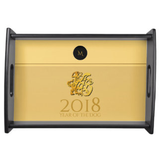 Golden Chinese Dog Papercut 2018 Monogram Serving Serving Tray
