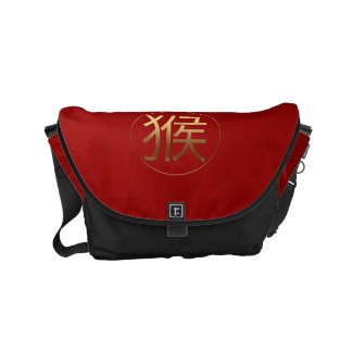 Golden Chinese Symbol of The Monkey New Year Commuter Bag