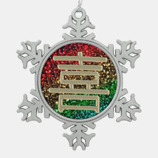 Golden Christmas Joy Snowflake Ornament