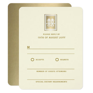 Golden Double Happiness Chinese Wedding RSVP Card