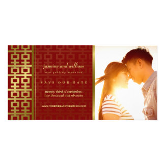 Golden Double Happiness Save The Date Photo Card