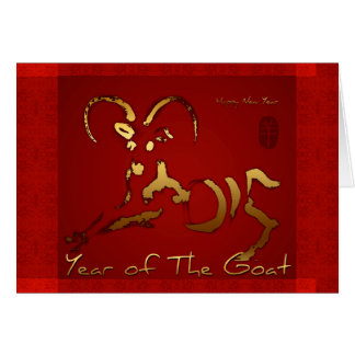 Golden Goat Chinese Vietnamese New Year Card