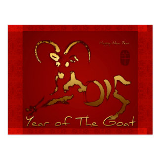 Golden Goat Chinese Vietnamese New Year Postcard