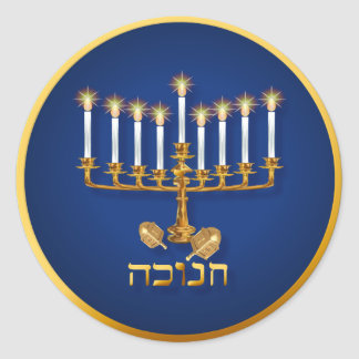 Golden Hanukkah Stickers