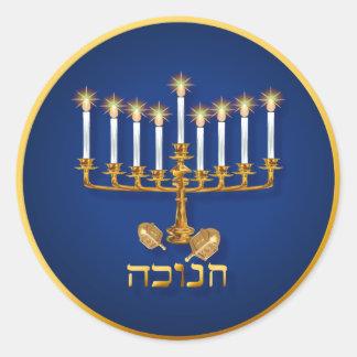 Golden Hanukkah Stickers