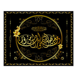 Golden Islam poster