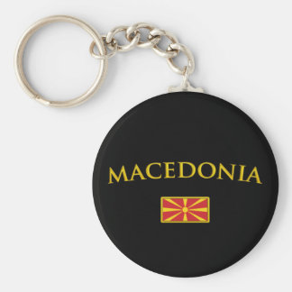 Golden Macedonia Basic Round Button Key Ring