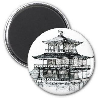 Golden Pavilion Kinkakuji Kyoto.png 6 Cm Round Magnet