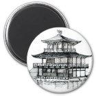 Golden Pavilion Kinkakuji Kyoto.png Magnet