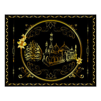 Golden Praise Be To Allah, Mosque Poster
